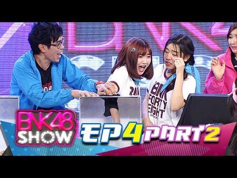 BNK48 Show EP04 Break02