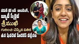 Actress Vithika Sheru about Sreemukhi, Varun Sandesh, Prab..