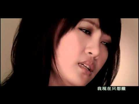 戴愛玲Princess Ai 《累格》Official Music Video