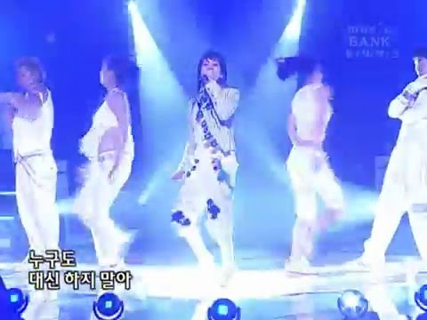 BoA - Girls On Top [2005.07.24]