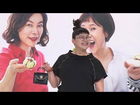"[SSTV] 이영자 ""영자의 전성시대? 남자복 없는데 인기라도…"" 폭소 (밥블레스유)"