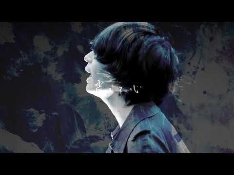 postman - (A) throb (Music Video)