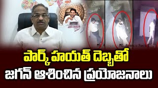Prof K Nageshwar: CM Jagan achieved four targets with Park..