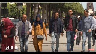 bila kinaa سبر الأراء في تونس تكنولوجيا الخدعة في خدمتكم - ...
