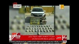 الآن| البيان الـ23 للقوات المسلحة حول العملية الشاملة سيناء 2018 ...