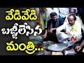Minister Jawahar New Avatar : Makes 'Mirchi Bajji' in Intintiki Telugu Desam Campaign