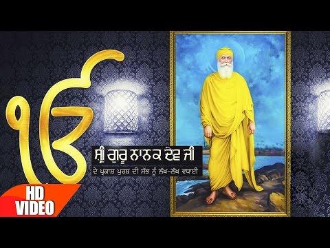Guru Nanak Dev Ji - Gurupurab Special - Speed Records
