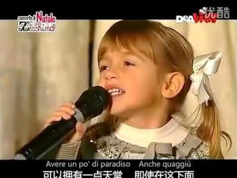 《加油耶稣 Forza Gesù》Antoniano小合唱团纯净童声-中意双语.flv