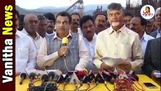 AP CM Chandrababu Fires On Nitin Gadkari over Polavaram Project   Vanitha News   Vanitha TV