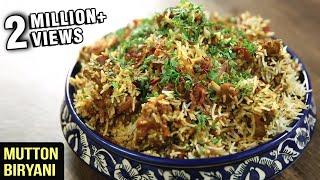 MUTTON BIRYANI | Quick And Easy Recipe | Mutton Recipe | Eid Special Mutton Biryani By Varun Inamdar