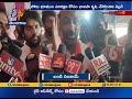 Dubbaka & GHMC Results will Repeat in Nagarjuna Sagar Bypoll | State President Bandi Sanjay