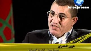 Masrah Al jarima Medi1tv Episode الدار البيضاء  جريمة إلكترونية