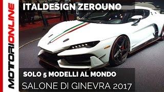 Italdesign Zerouno | Salone di Ginevra 2017