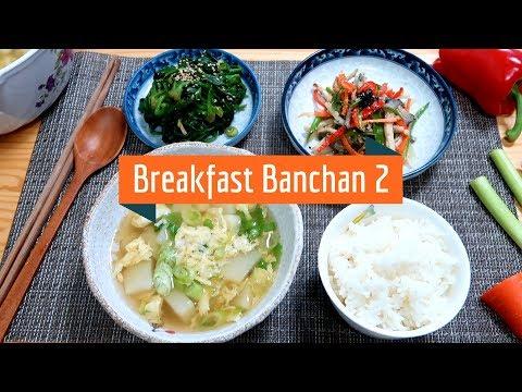 How to make Korean Breakfast Banchans II