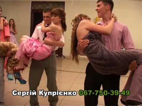 Тамада, Львів, Сергій Купрієнко