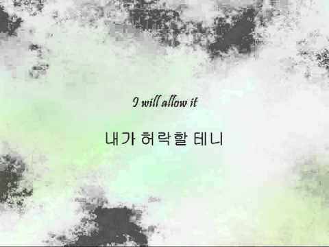 DBSK - 내가 허락할 테니 (Love Is Never Gone) [Han & Eng]