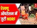 NDRF, Police trying to reach landslide hit Ambeghar village