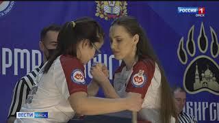 В Омске состоялся один из самых престижных российских турниров по армрестлингу