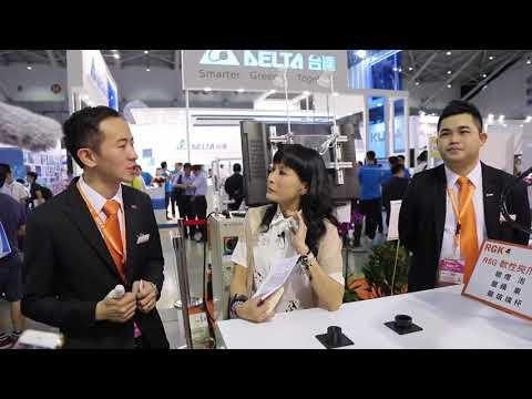2017亞洲工業4.0系列展 - 自動化展展場花絮