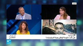 الأمن في ليبيا: هل باتت حكومة الوفاق رهينة الميليشيات؟     -