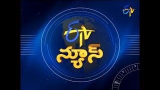 9 PM ETV Telugu News 12th November 2017