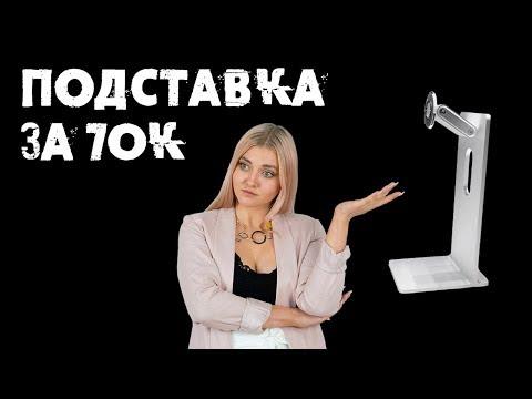 Новости Apple: ножка для монитора за 70 000 рублей и 3D Touch для всех photo