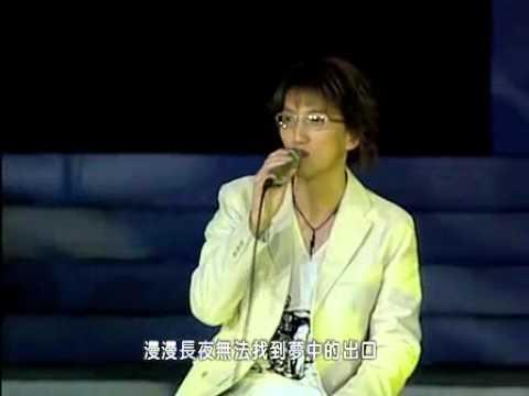 【HD】《林志炫 至情至炫上海演唱會 2004》