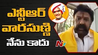 Balakrishna gives clarity about NTR successor..