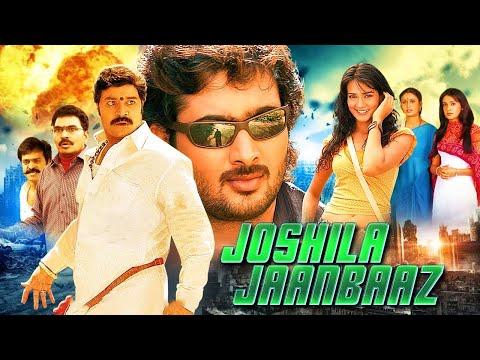 daring baaz south movie in hindi download