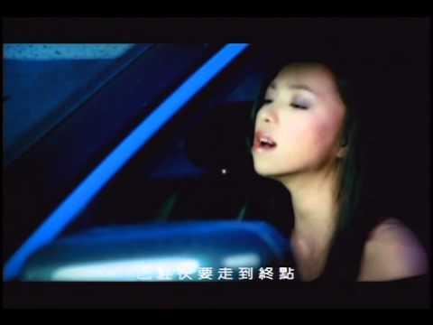 張惠妹-無悔  官方MV