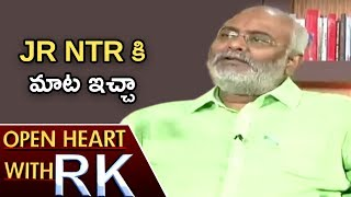 MM Keeravani Opens Up About His Family, Interests And Humbleness | Open Heart With RK | ABN Telugu