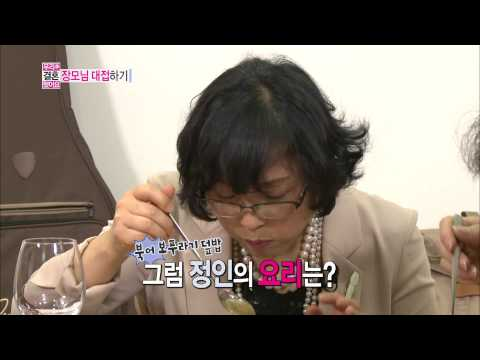We Got Married, Jung-chi, Jeong In(11) #05, 조정치-정인(11) 20130525