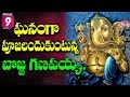 Ganesh Chaturthi Celebration in Full Swing as Devotees Gear-up In Nellore District | Prime9 News