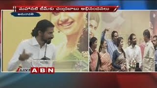 Inspired from Chandrababu to make Mahanati: Nag Ashwin..