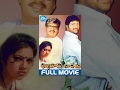 Punya Bhoomi Naa Desam Telugu Full Movie || Mohan Babu, Meena || A Kodandarami Reddy || Bappi Lahiri