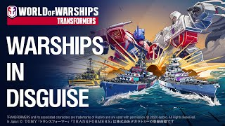 Warships in Disguise Trailer preview image