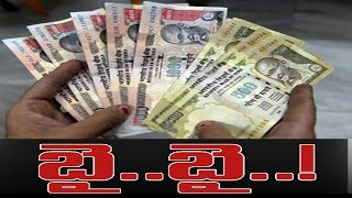 Note ban: Emotions run high outside RBI as March 31 exchan..