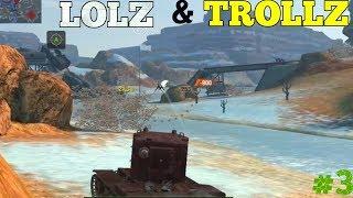 Wotb: Lolz & Trollz #3
