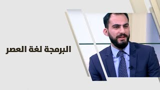 سعد الطبري - البرمجة لغة العصر - تكنولوجيا     -