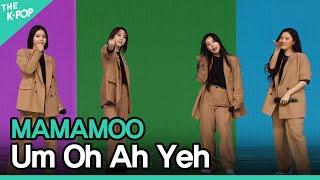 마마무(MAMAMOO) - 음오아예(Um Oh Ah Yeh) | KOREA-UAE K-POP FESTIVAL