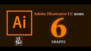 كيفية التعامل مع الأشكال Shape :: كورس تعليم Adobe Illustrator CC 2020 #6