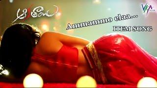 Aakatayi Song | Ameesha Patel | Akatayi Movie | Rom Bhimana | VKA Films | Aashish, Rukshar Mir