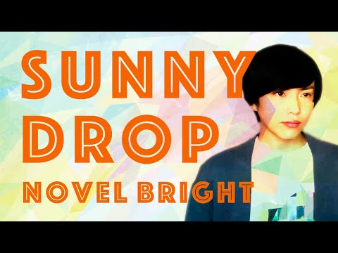 【原キーで歌ってみた】Novelbright/Sunny drop【歌詞付き・フルカバー】ノーベルブライト/サニードロップ