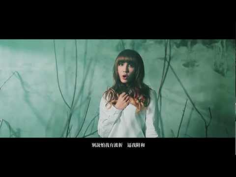 喬毓明Ming Bridges-『馬賽克世界』MV徵選優勝作品(黃玉杰)
