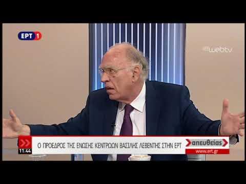 Β. Λεβέντης / Απευθείας, ΕΡΤ1 / 20-11-2017