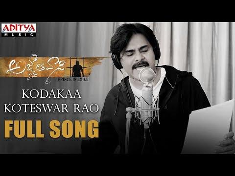 Kodakaa-Koteswar-Rao-Full-Song