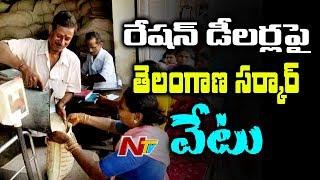 Telangana govt suspends 17000 ration dealers..