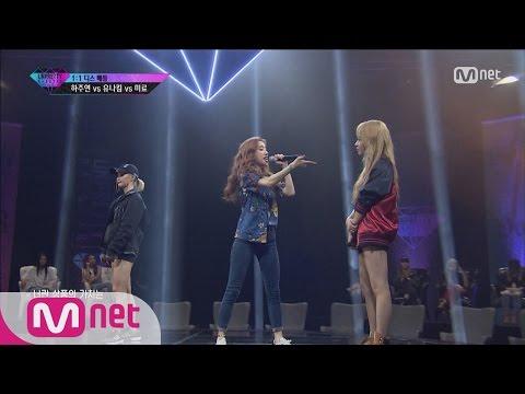 "[UNPRETTY RAPSTAR3] ""Girls gathered talk too much"" Miryo vs Euna Kim vs Ha Joo Yeon @Diss Battle"