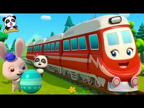★NEW★彩蛋里的小火車啟動,快坐上火車去遊玩 | 交通工具兒歌 | 童謠 | 動畫片 | 卡通片 | 寶寶巴士 | 奇奇 | 妙妙