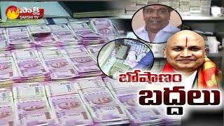 I-T raid on tea seller-turned-financier: Kishore Bhajiawal..